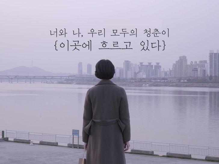 7 Film Korea Terbaru yang Wajib Kamu Tonton di 2019